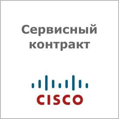Cisco CON-SNT-WSC08XSS